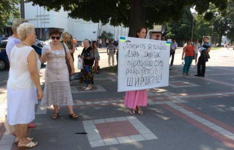 Хмельничани зустріли Авакова із плакатами та претензіями