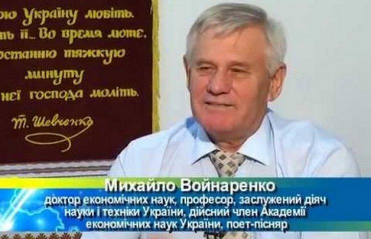 """Проректор ХНУ нагороджений відзнакою """"За заслуги перед Хмельниччиною"""""""