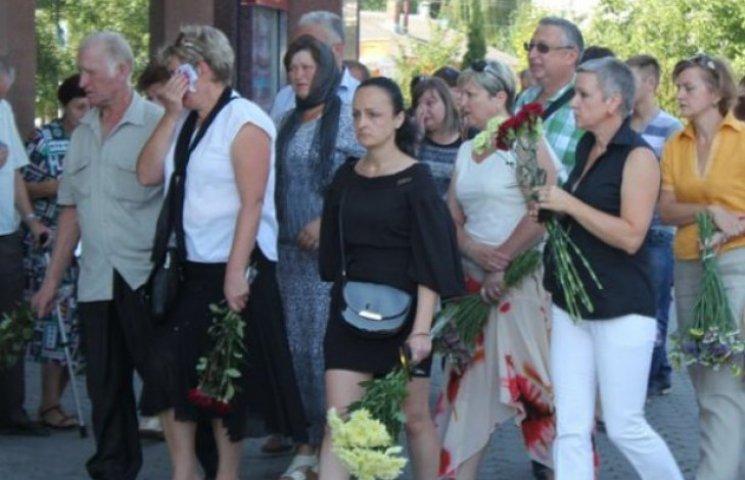 Вінничани попрощались з бійцем АТО Валерієм Трофимчуком