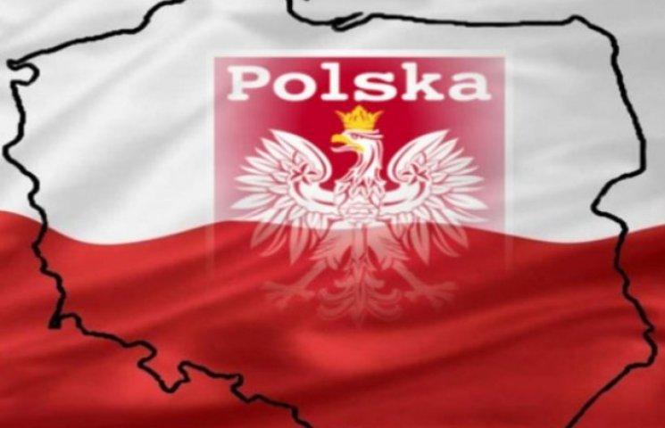 Діти з Крижополя подружились з польськими однолітками