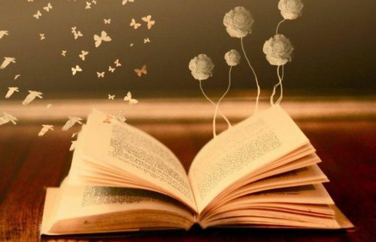 """У Полтаві просто неба працює """"зелена читальня"""""""