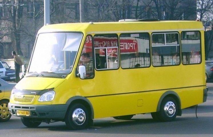 У Львові запрацювала диспетчерська служба з контролю за обласними автомаршрутами