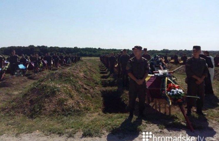 У Запоріжжі поховали безіменних бійців АТО