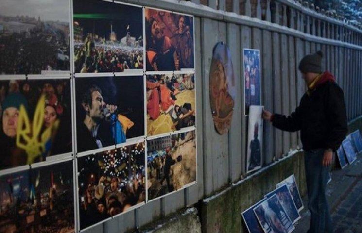 Хмельничанам покажуть Майдан у світлинах