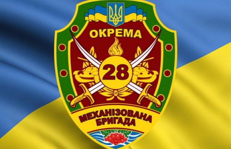 Бійці 28-ї бригади повертаються до Одещини