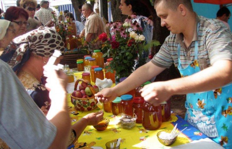 У Полтаві розпочалося свято меду