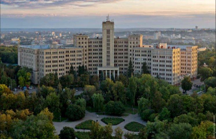 Хто насправді заснував Харківський уніве…