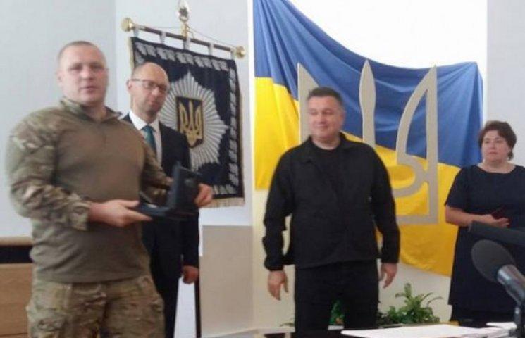 """Командиру батальйону спецпризначення """"Полтава"""" вручили державну нагороду"""