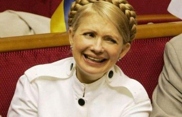 9 відеоприколів Тимошенко, які можна дивитися безкінчено