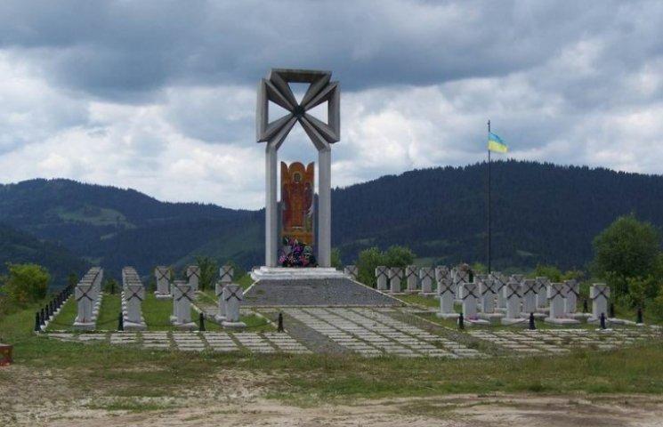 На Львівщині відбудеться сходження на гору Маківка