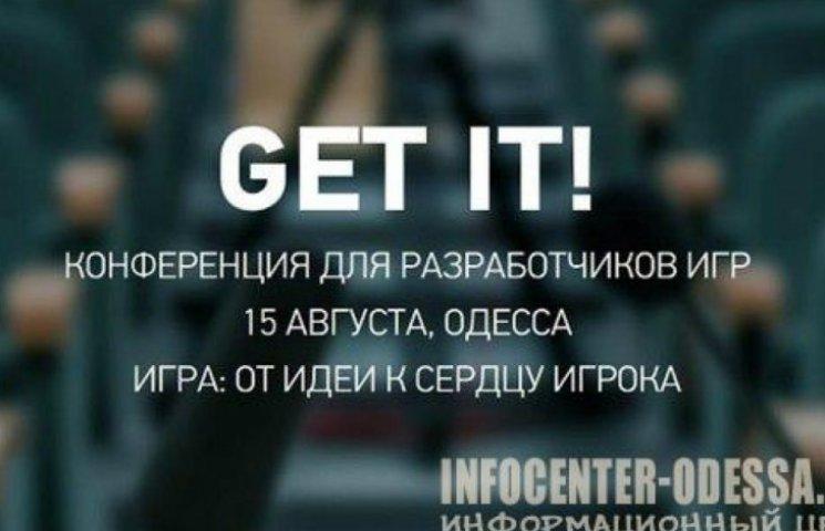 В Одесі пройде конференція розробників ігор