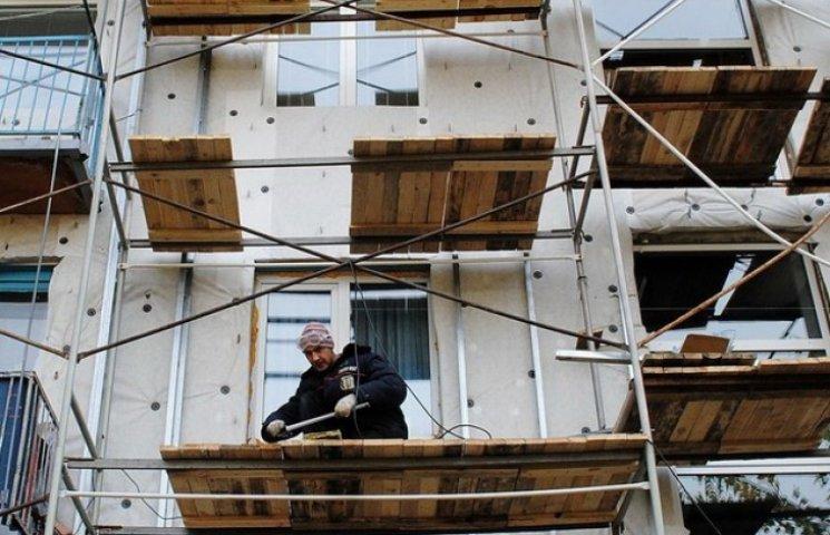Будинки дніпропетровців за бюджетні кошти більше ремонтувати не будуть