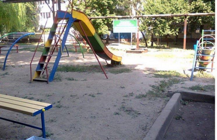 """У Дніпропетровську Філатов і Краснов """"не поділили"""" один дитячий майданчик"""