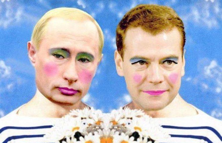Проведення гей-параду в Одесі є нічим іншим як провокація, - Одеський ПС