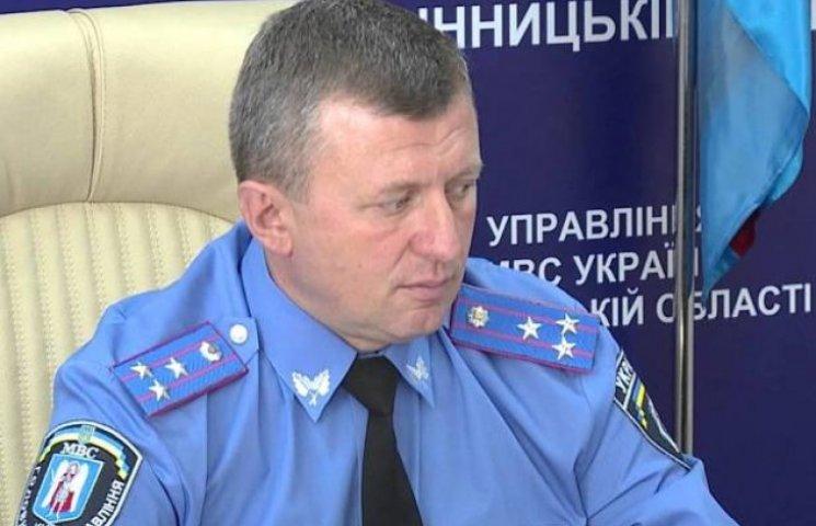 Головного правоохоронця Вінниччини нагородили та звільнили