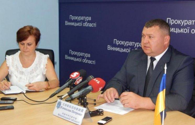 Серед загиблих у вінницькій перестрілці - син прокурора, що розлучав адвоката Тимошенко з дружиною