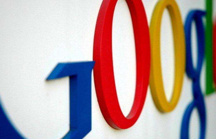 Гугл надає можливість отримати грант у 2 мільйони доларів