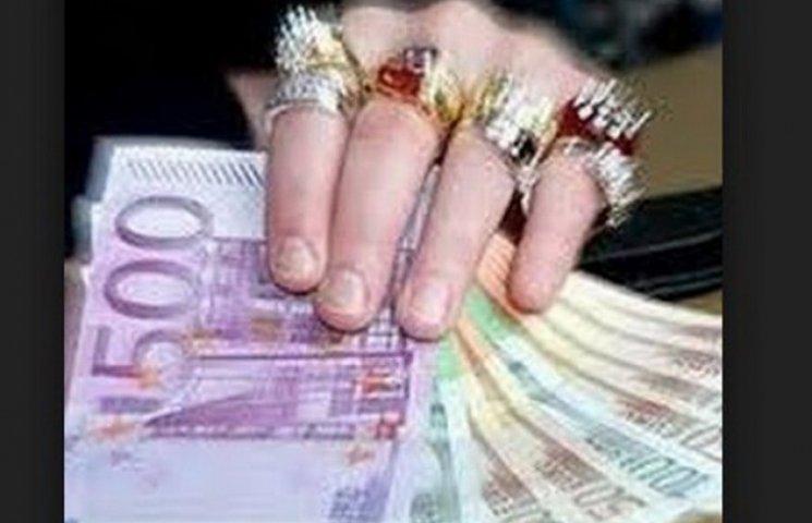 """Дніпропетровські чиновники не соромляться """"жити на широку ногу"""""""
