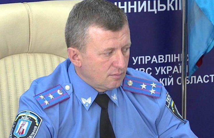 """Звільнений головний міліціонер Моренець зробив прощальний допис у """"Фейсбуці"""""""