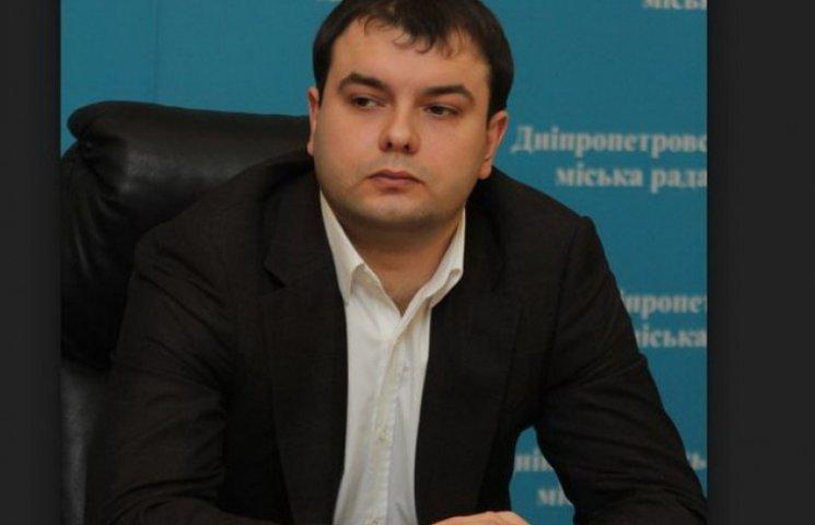 У Дніпропетровську вирішили пошукати посадовця, який зник ще у березні