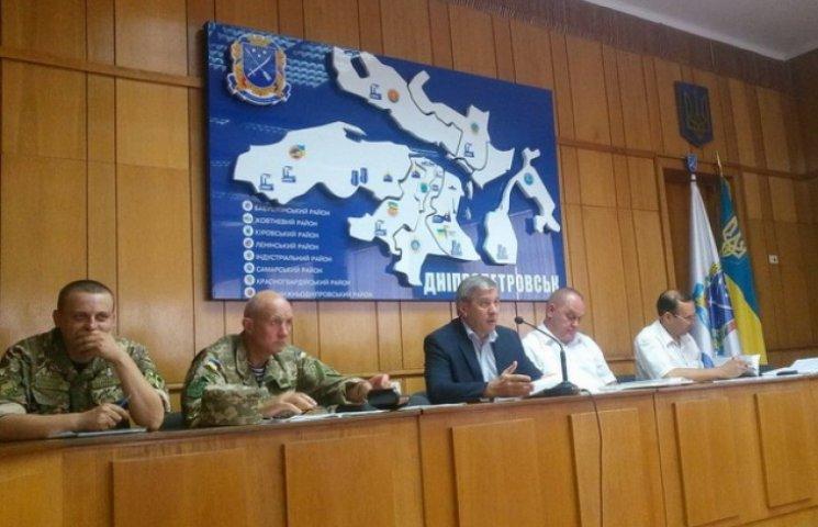 У Дніпропетровську посилюються заходи задля виконання плану мобілізації