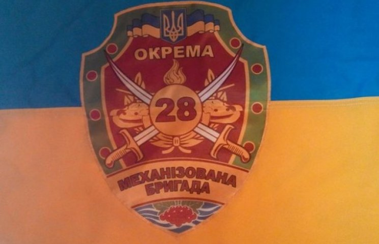 Частина бійців 28-ї бригади нарешті повернулися додому в Одесу