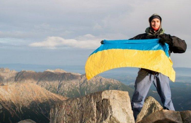 Вінничанин вирушив підкорювати найвищу вершину в Західній Європі