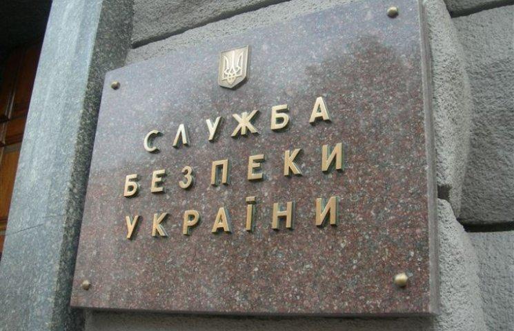 СБУ просить допомоги у розслідуванні терактів у Львові
