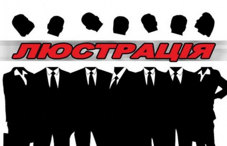 Фіскали випередили прокурорів в люстраційному рейтингу на Одещині