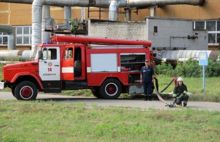 Вогнеборці ліквідували умовну пожежу на Кременчуцькій ТЕЦ