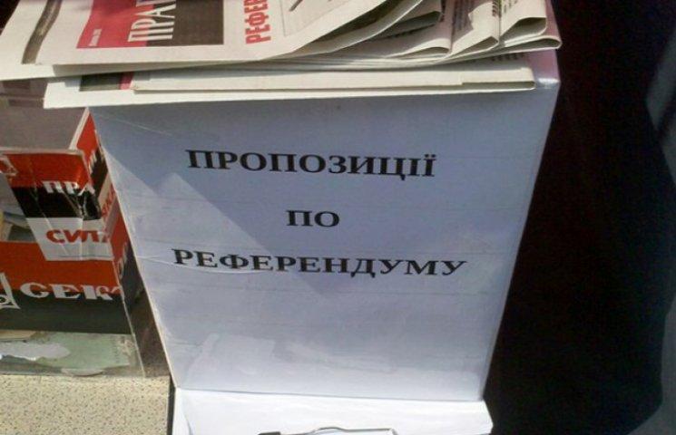 Хмельницький Правий сектор почав збирати підписи за недовіру Президенту