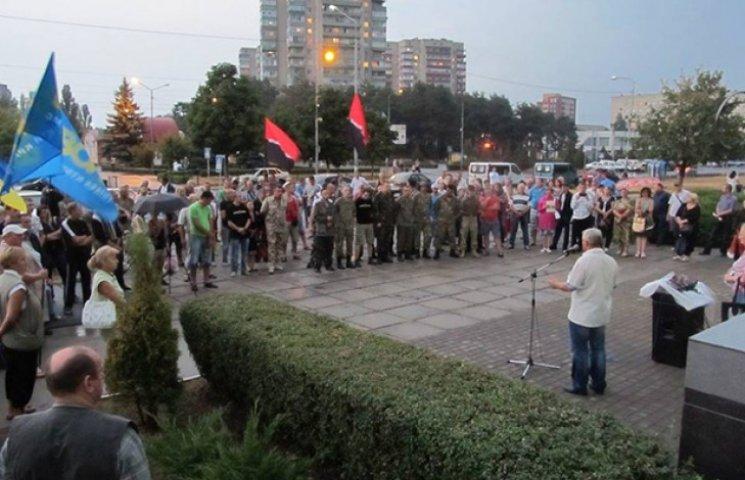 У Нетішині, що на Хмельниччині, Правий сектор зібрав народне віче