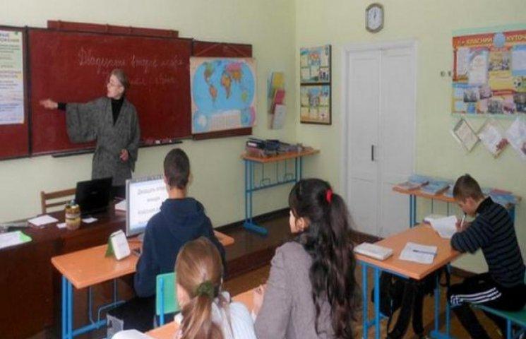 У соцмережах обговорюють доцільність закриття сільських шкіл