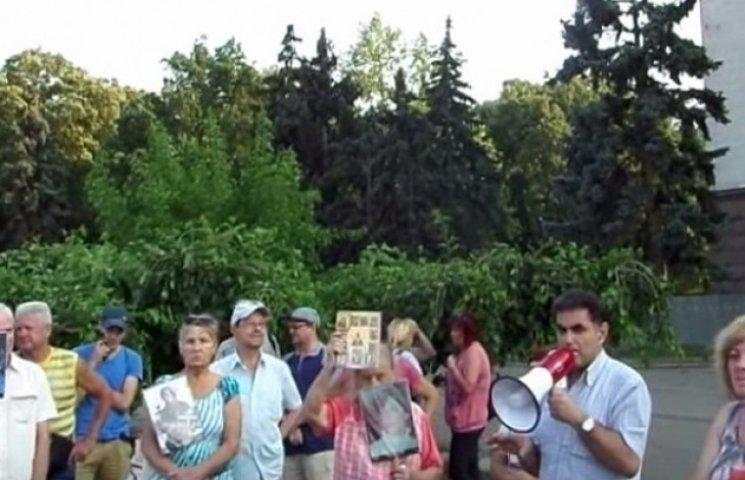 """""""Сепаратисти"""" в Одесі хочуть прирівняння своїх прав до прав геїв"""