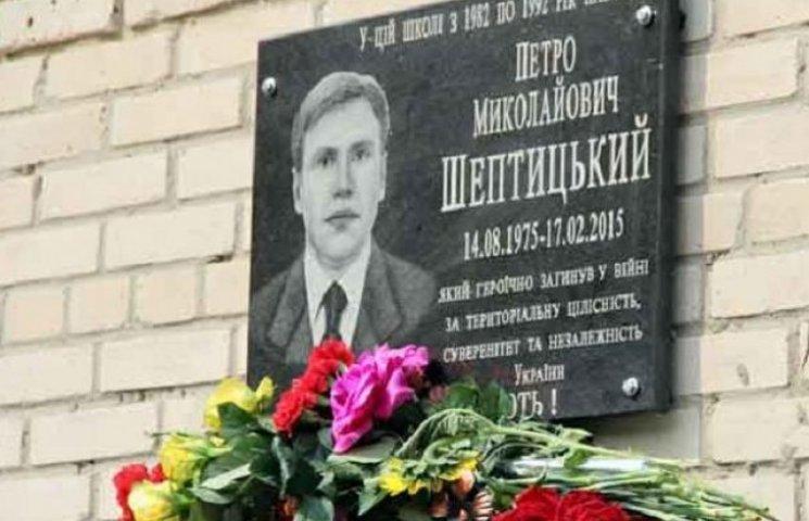 Іменем загиблого героя на Жмеринщині назвуть вулицю