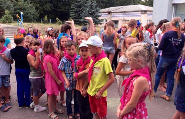 Дітей зі Старобільська ціле літо приймають на Хмельниччині
