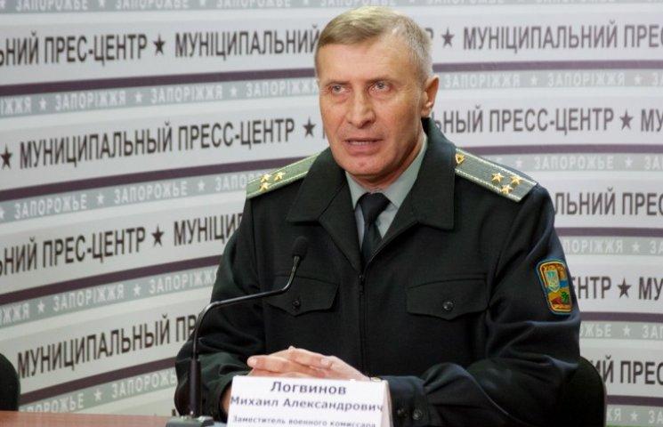 Заступник військового комісара Запорізької області готовий йти в зону АТО