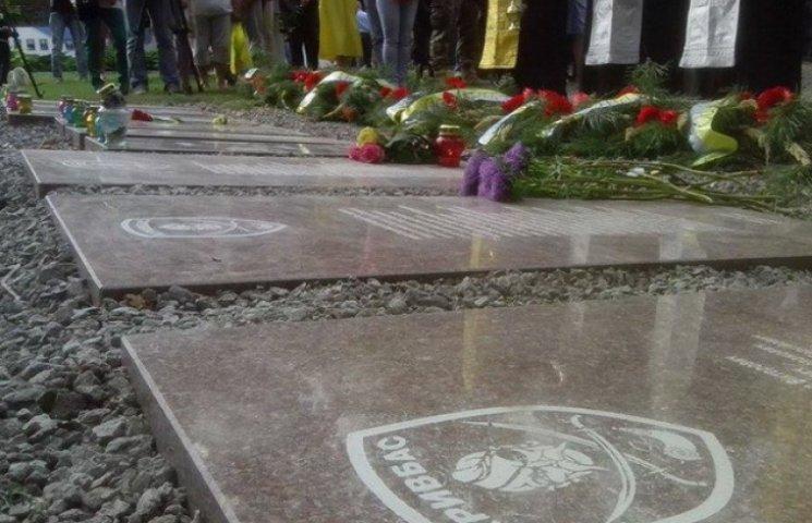 У центрі Дніпропетровська Меморіал загиблим поповнився новини плитами