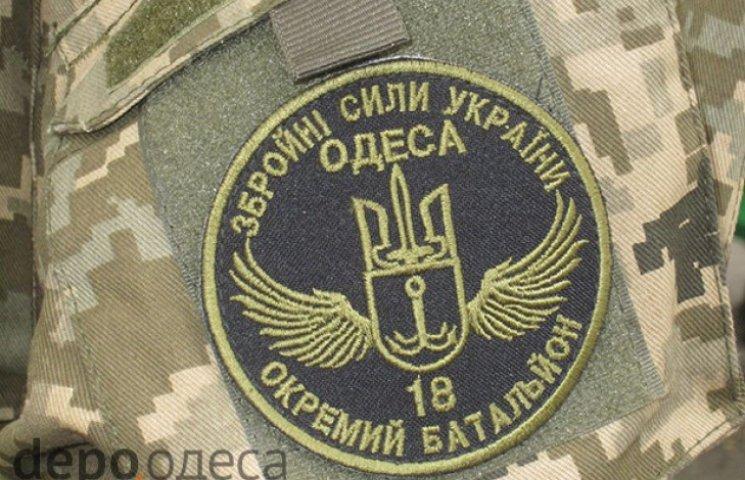 Буденна війна: Чому Одеса не зустріла своїх героїв з АТО