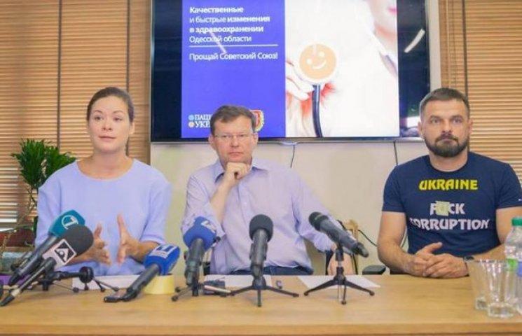 На Одещині залучатимуть пацієнтські організації до реформування медицини