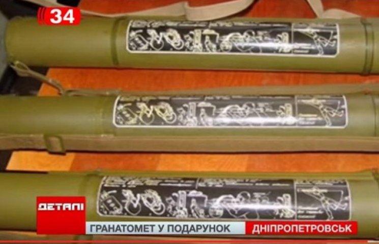 Дніпропетровські волонтери міняють уживані гранатомети на допомогу бійцям