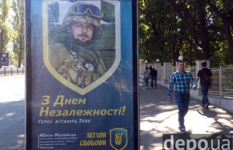 Вибори-2015: Тягнибок та піар під час війни