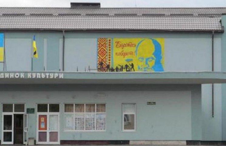 Козятин святкуватиме День Незалежності з 5-метровим Шевченком