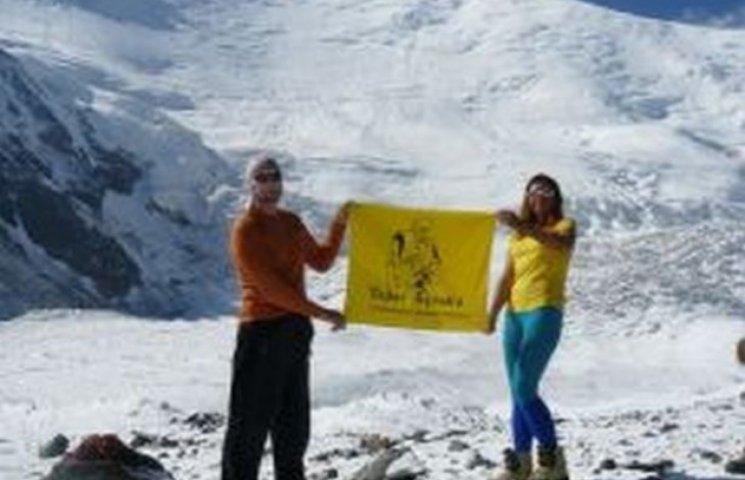 Альпіністи з Хмельниччини підкорили семитисячну висоту