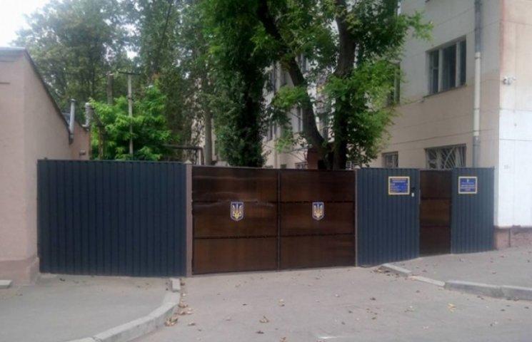Військкомат в Одесі забрав собі частину міжквартального проїзду