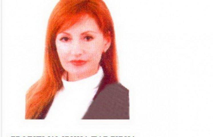 Головного фінансиста Дніпропетровської міськради спіймали на розтраті