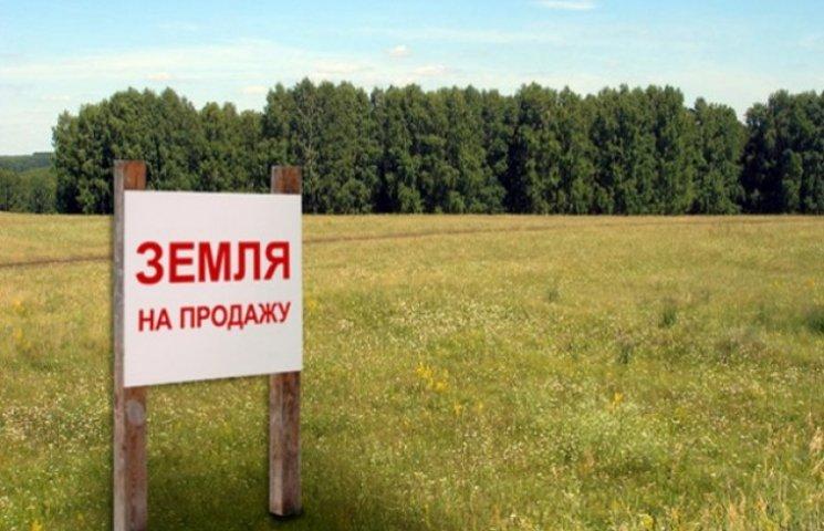 Депутати Хмельницької облради виступили проти продажу землі