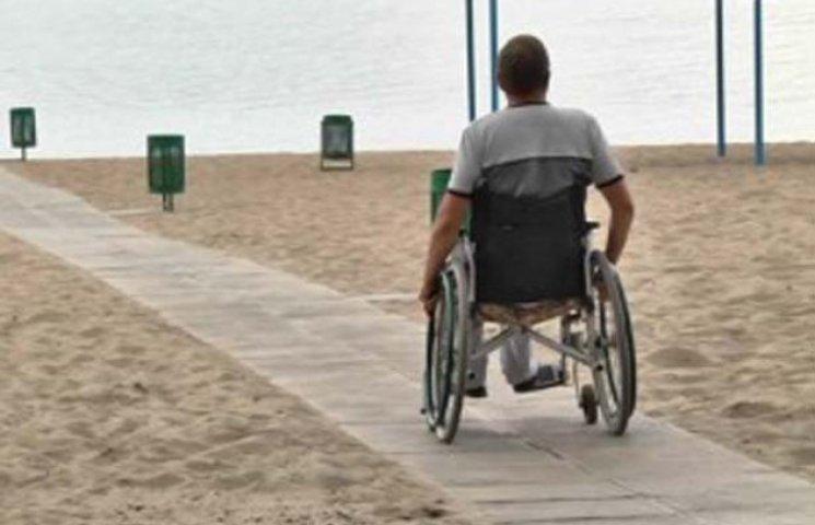 На Жданівському пляжі відкрили зону для інвалідів