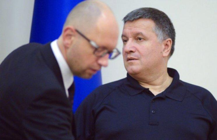 Почему Аваков никогда не напишет заявление на увольнение