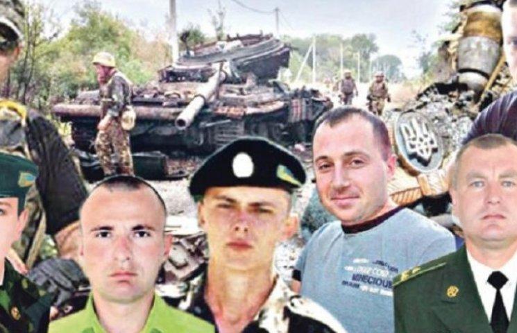 Семеро вінничан стали жертвами Іловайського котла